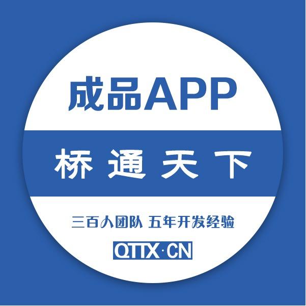 原生app开发零售生鲜外卖app开发商城团购社区超市APP