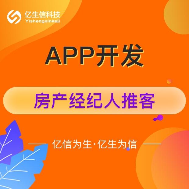 原生app开发安卓app开发app外包定制开发java