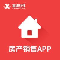 房产销售app/在线抢红包/房产商城/销售统计app开发成品