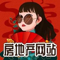 北京房地产公司网站 北京网站建设开发网站制作 房地产官网定制
