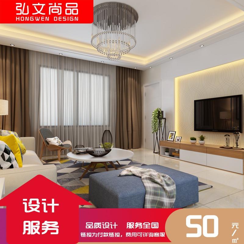 家装设计 别墅设计 方案设计 效果图设计