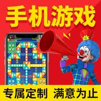 2D游戏手游休闲游戏社交游戏益智游戏社交游戏