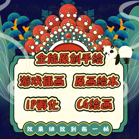 【视野动画】手绘动画/FLASH动画/AE动画/MG动画