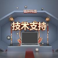 二次网站开发/服务器租用/服务器搭建/网站修改二次开发