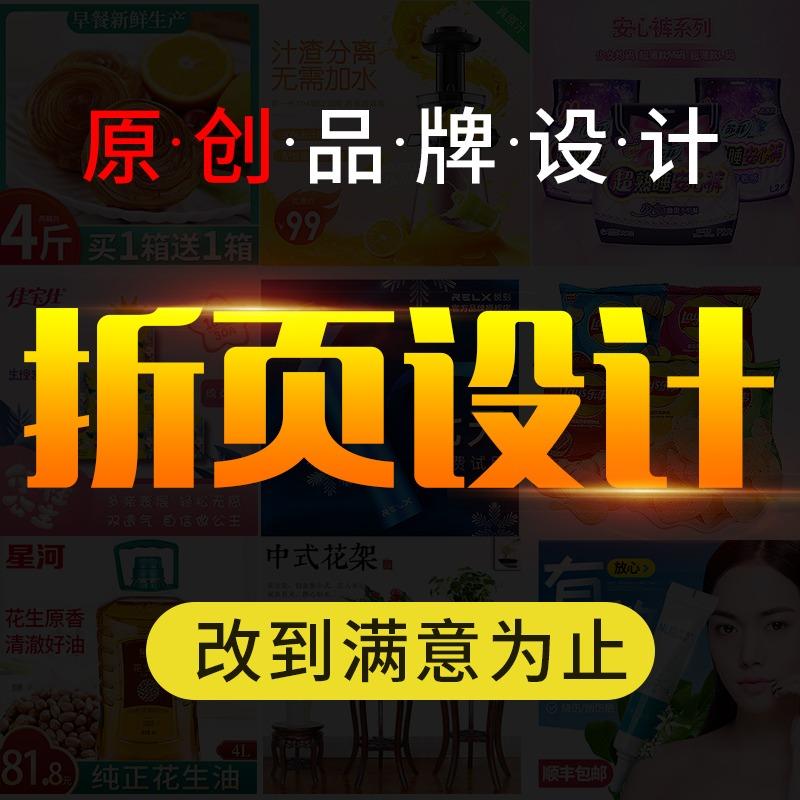 企业公司品牌logo设计图文原创标志商标LOGO图标折页设计