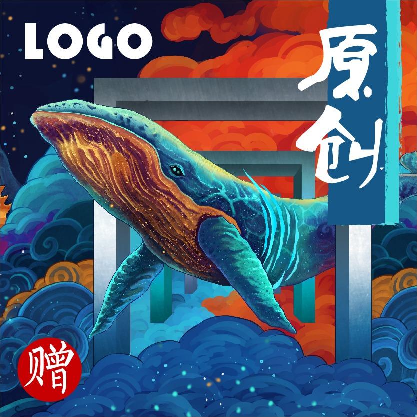 原创品牌LOGO图文餐饮农业设计可注册标志商标字体图标特价