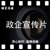 产品企业广告宣传片微电影摄影服务抖音视频制作后期剪辑拍摄