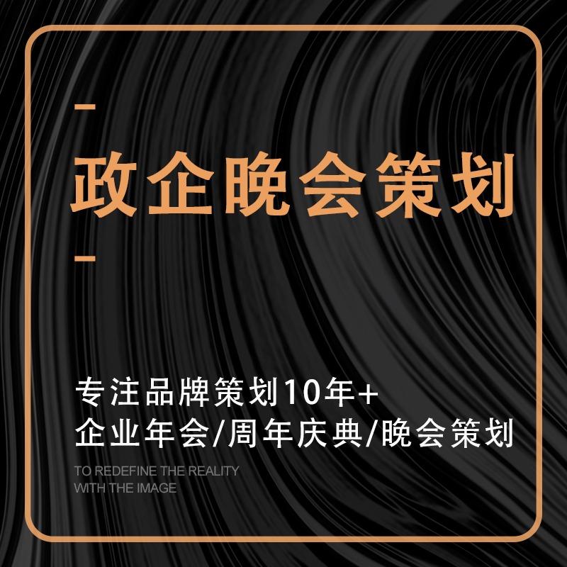 主题文化艺术活动ppt展览发布会议营销策划商场庆典节日规划方