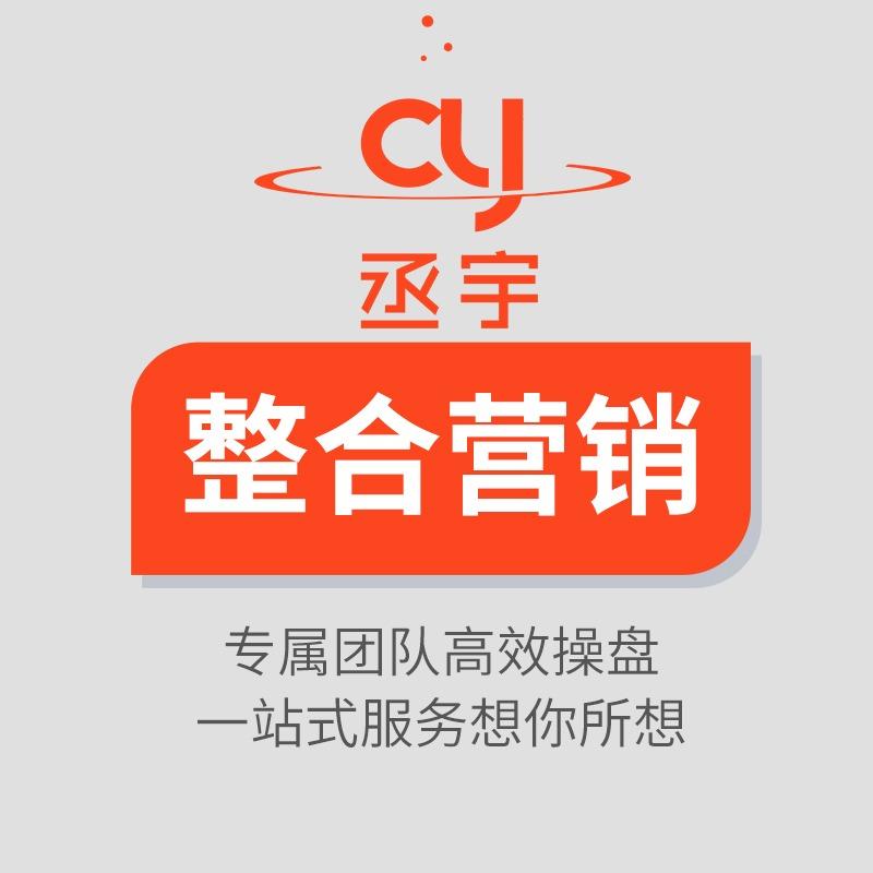 企业品牌产品营销软文小红书素人网红推广策划营销引流宣传