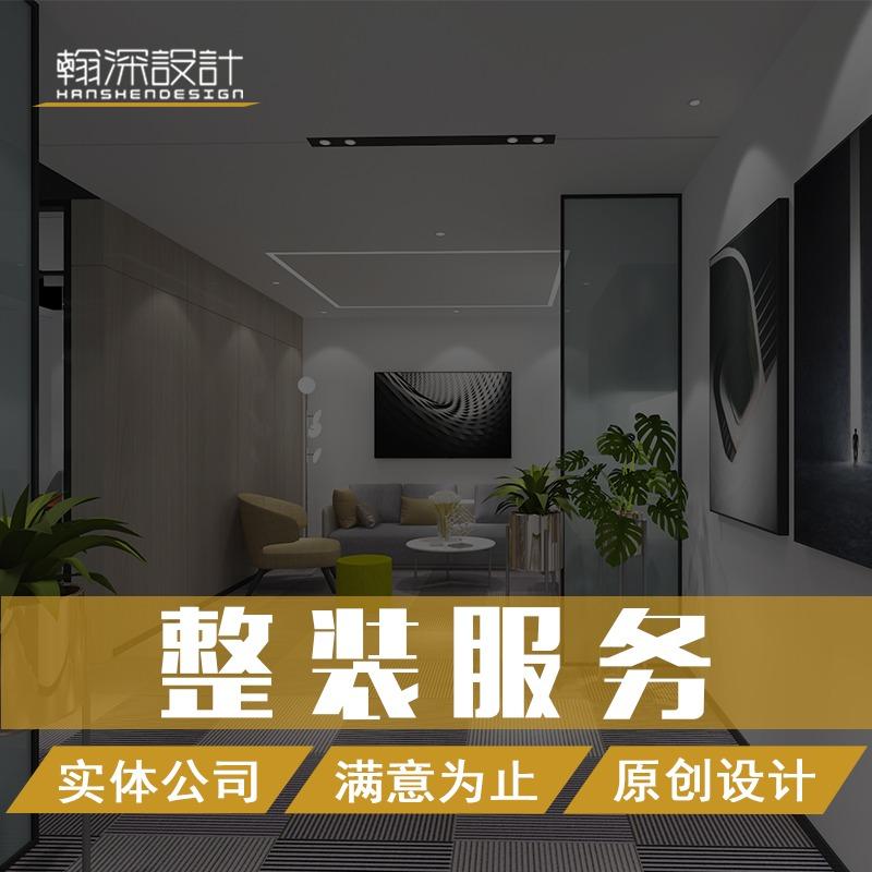 效果图设计/施工图装修设计/室内设计/家装展厅展台文化墙别墅