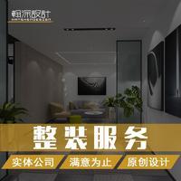 效果图 设计 /施工图装修 设计 /室内 设计 /家装展厅展台文化墙别墅