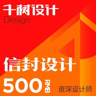 兰灵办公VI 设计 名片 设计 工牌 文件设计 信封信纸 设计  文件 袋 设计