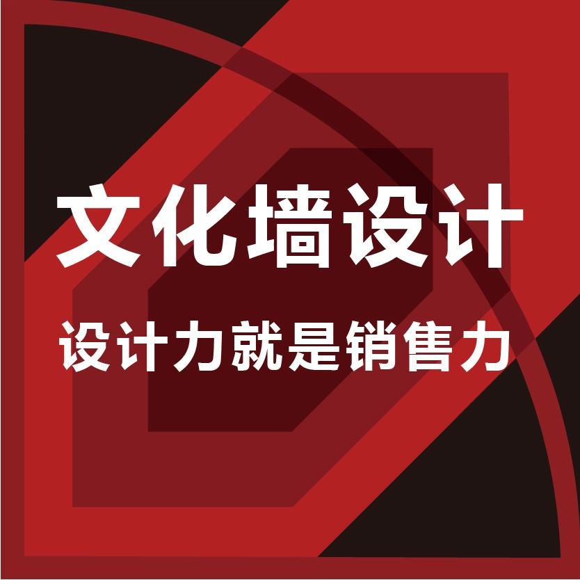 【弓与笔文化墙设计】企业单位品牌文化墙形象墙logo墙面设计