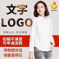 LOGO设计企业公司logo设计名片卡通标志商标上logo
