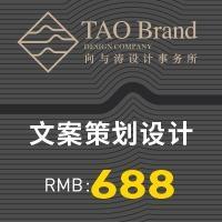 企业品牌公司起名产品品牌起名 取名 字商标 命名 店铺 取名 起名策划