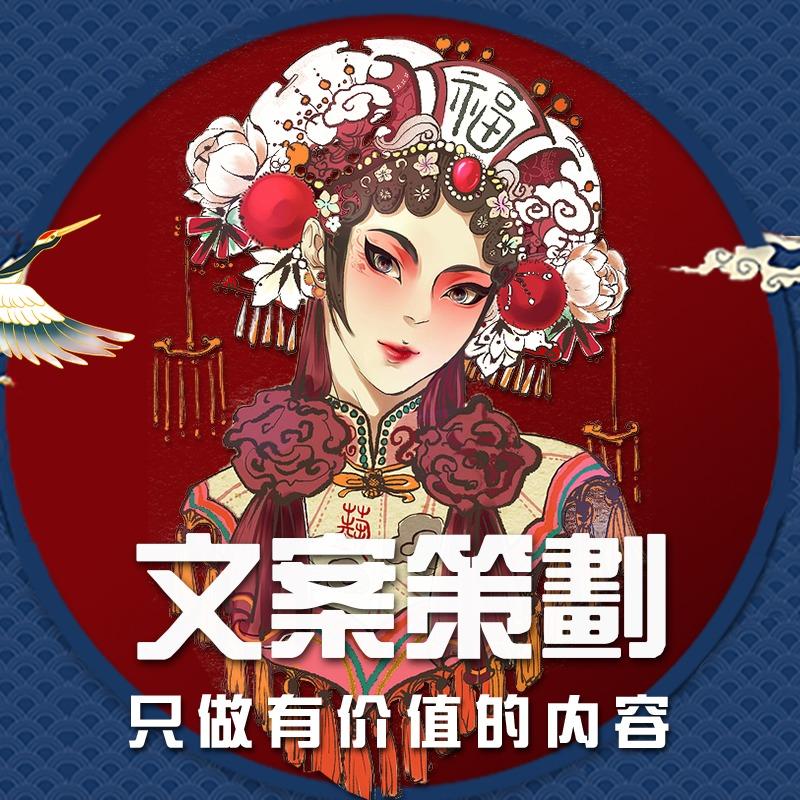 深圳文案策划品牌故事品牌释义品牌广告语品牌营销品牌理念创意