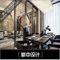 现代中式,简约中式,极简中式,新中式风格设计,