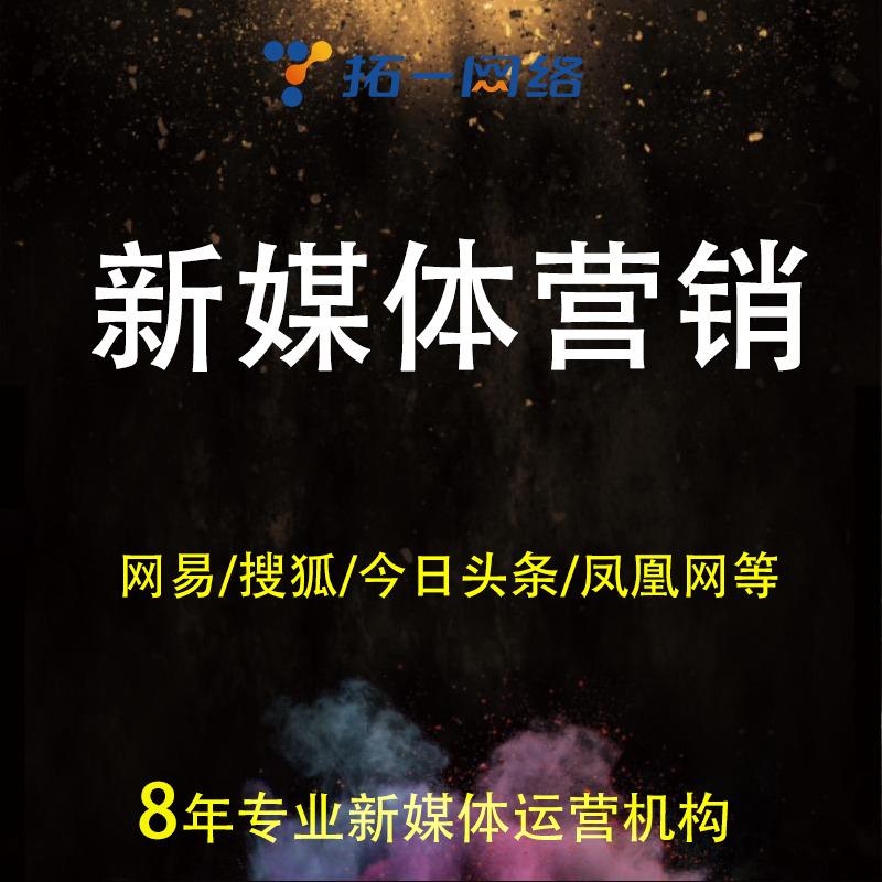 今日头条一点资讯百家号搜狐 自媒体客户端推荐