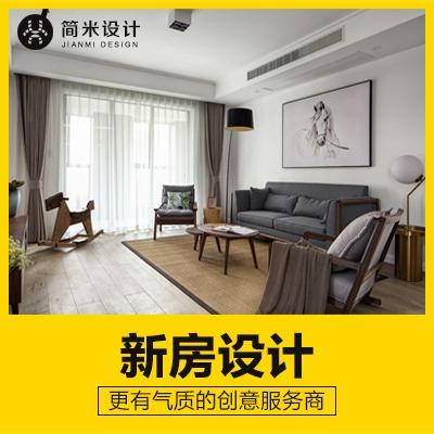 现代简约 室内装修 家装设计 装修设计 效果图 室内设计