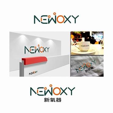 NEWOXY、FUMEGO,两个英文LOGO设计 IT精英-楠姐 投标-猪八戒网