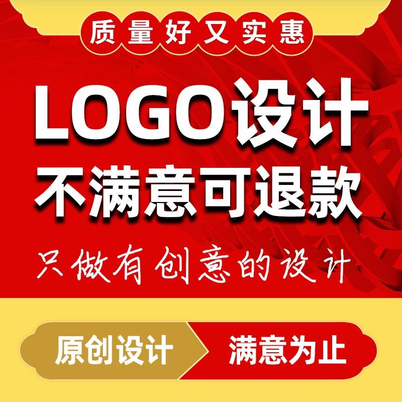 LOGO设计商标设计标志设计公司logo卡通logo设计麦点