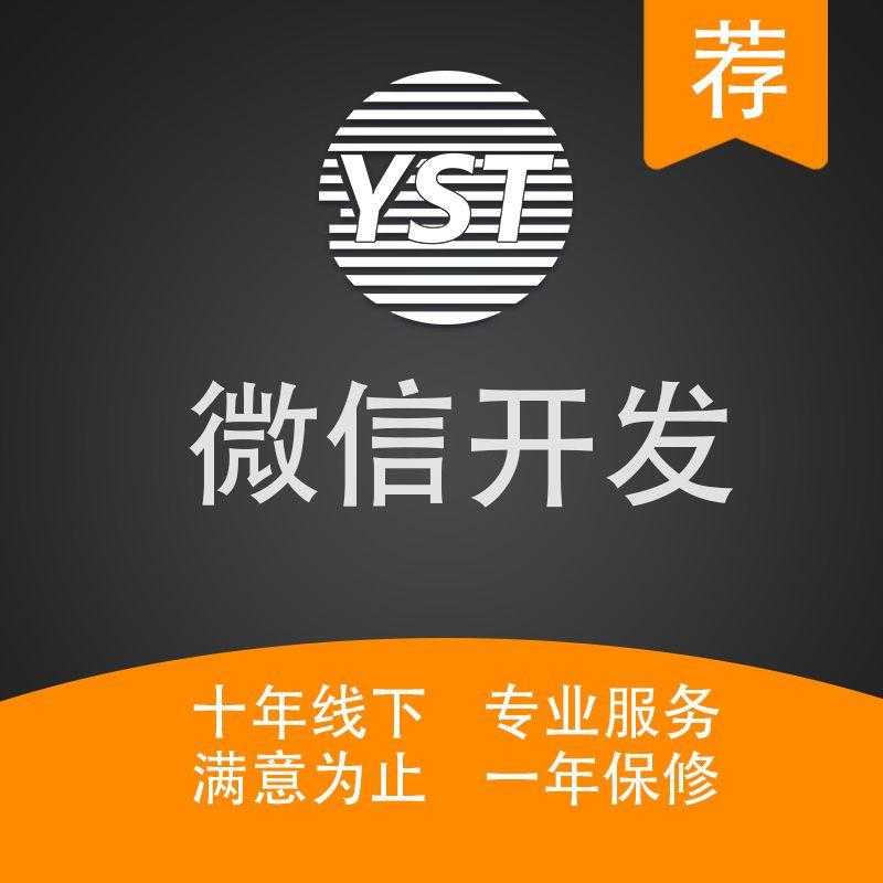微信开发休闲娱乐短视频抖音视频社交聊天小程序定制开发