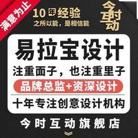 文化教育易拉宝 设计 X展架 设计 广告 设计 海报 设计 广告DM 设计