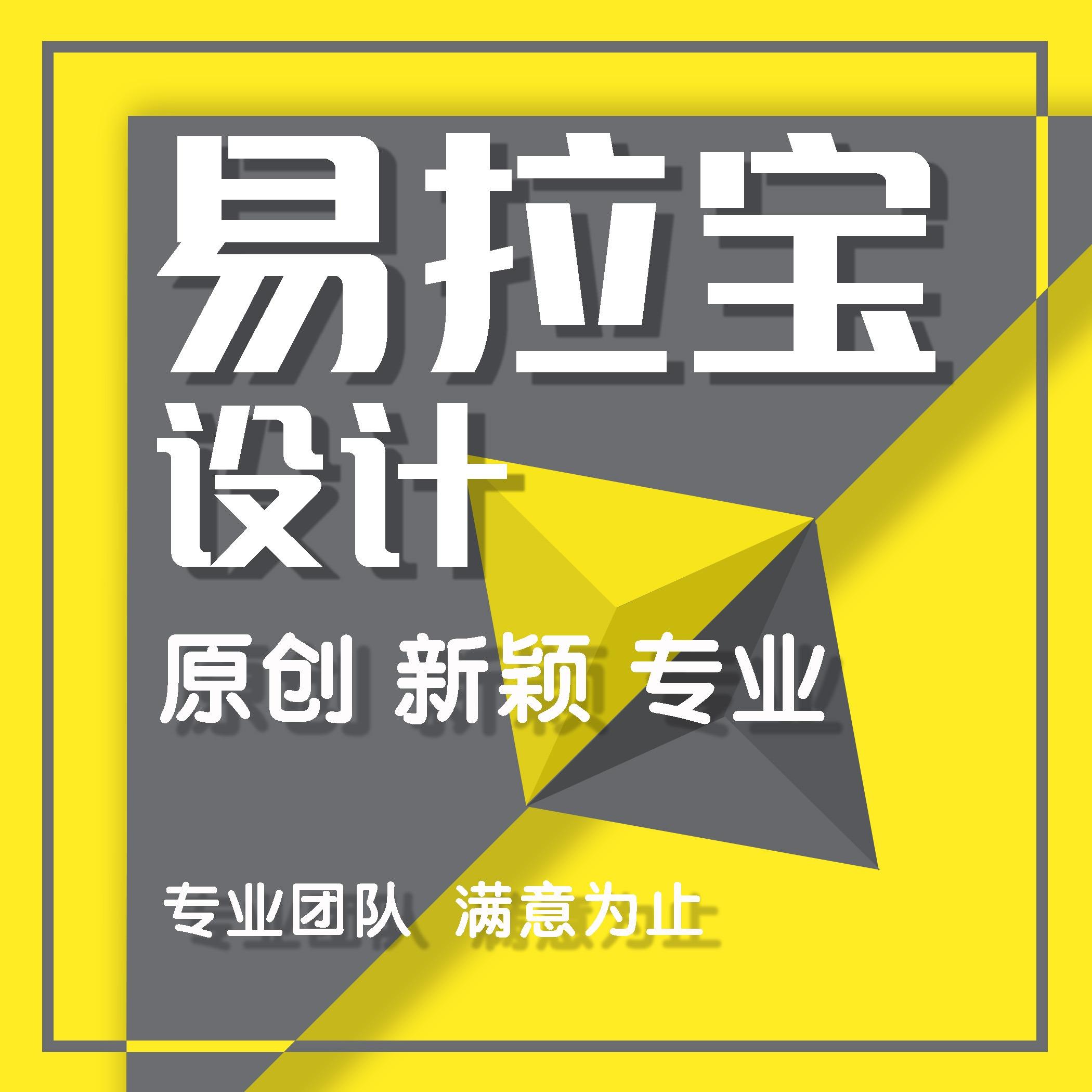 【易拉宝设计】展示宣传品公司企业创意海报广告活动宣传展示