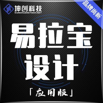 易拉宝设计|X展架设计|KT展架设计|海报设计