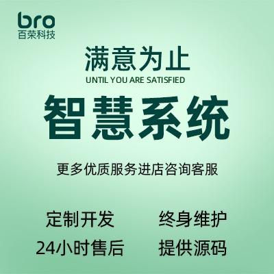 【app开发】智能app开发 智能应用开发 电商app开发