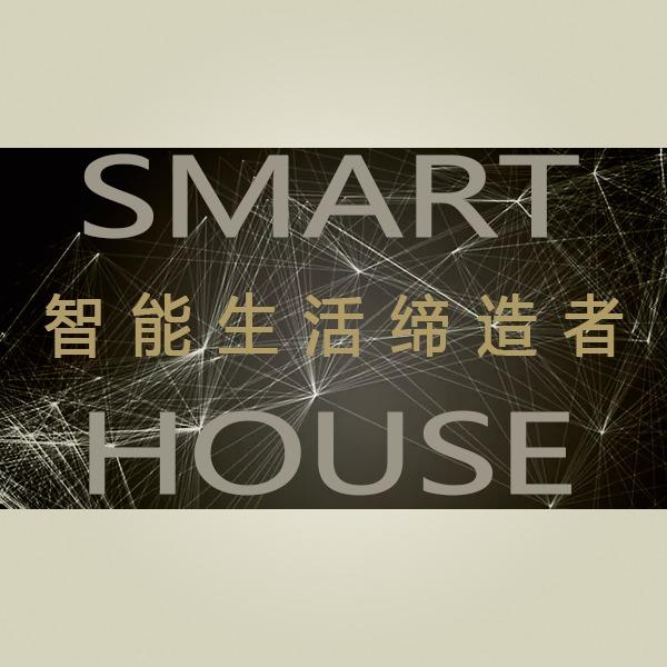 智能家居/智能设备/全屋智能/家装设计/家装/软装设计