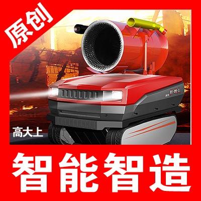 机器人设计/无人机/智能设备/外观设计/工业设计/结构设计