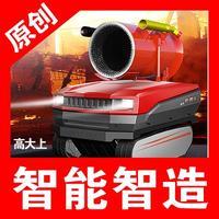 机器人 设计 /无人机/智能设备/外观 设计 /工业 设计 /结构 设计