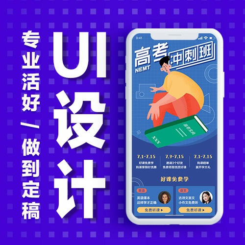 H5UI设计/H5宣传海报/邀请函/H5招聘/政策宣传活动