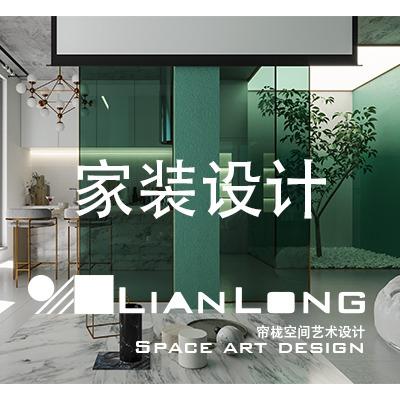 家装设计别墅设计效果图施工图设计新中式欧式现代简约设计