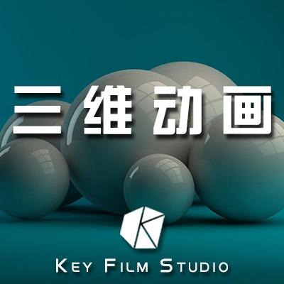 【三维动画】片头动画/logo动画/产品三维动画/工业动画