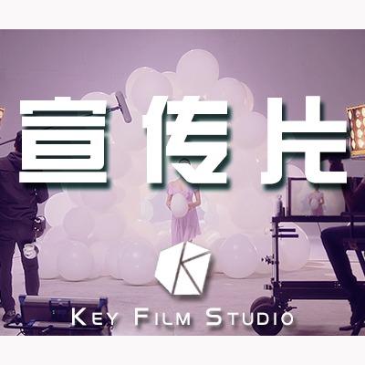 【专题片】纪录片/ 影视拍摄 /活动摄像/电视剧/花絮视频/设计