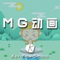 【MG动画】二维动画/创意动画/飞碟说flash/产品动画