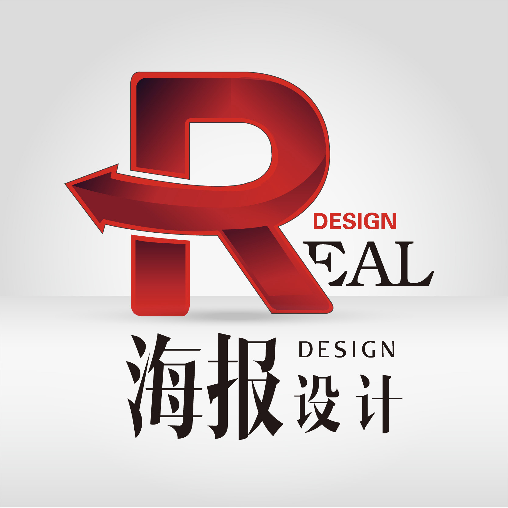 企业产品宣传单DM单折页 设计 企业形象海报宣传物料 设计