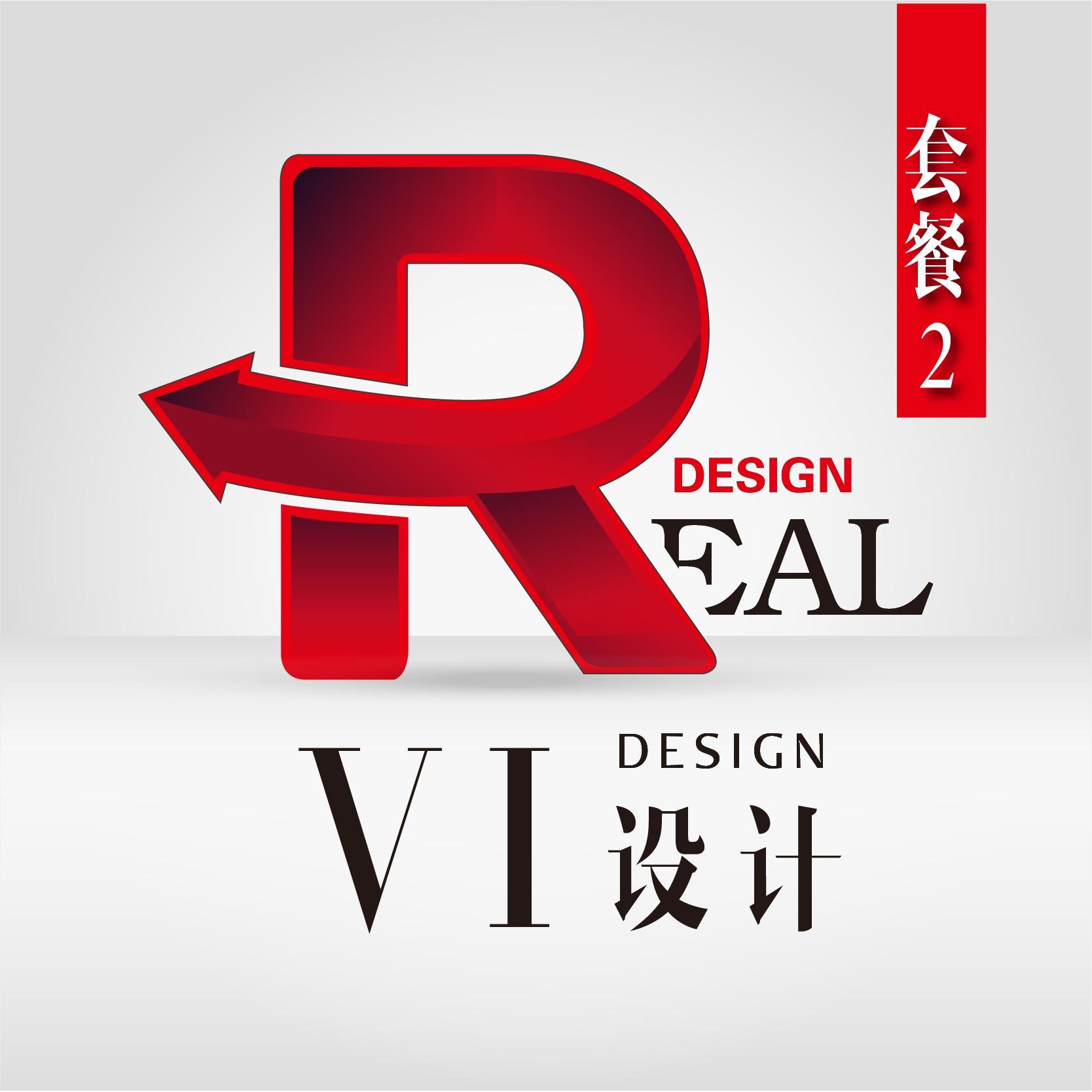 企业定制VI/食品企业VI设计/金融保险vi设计/锐朗