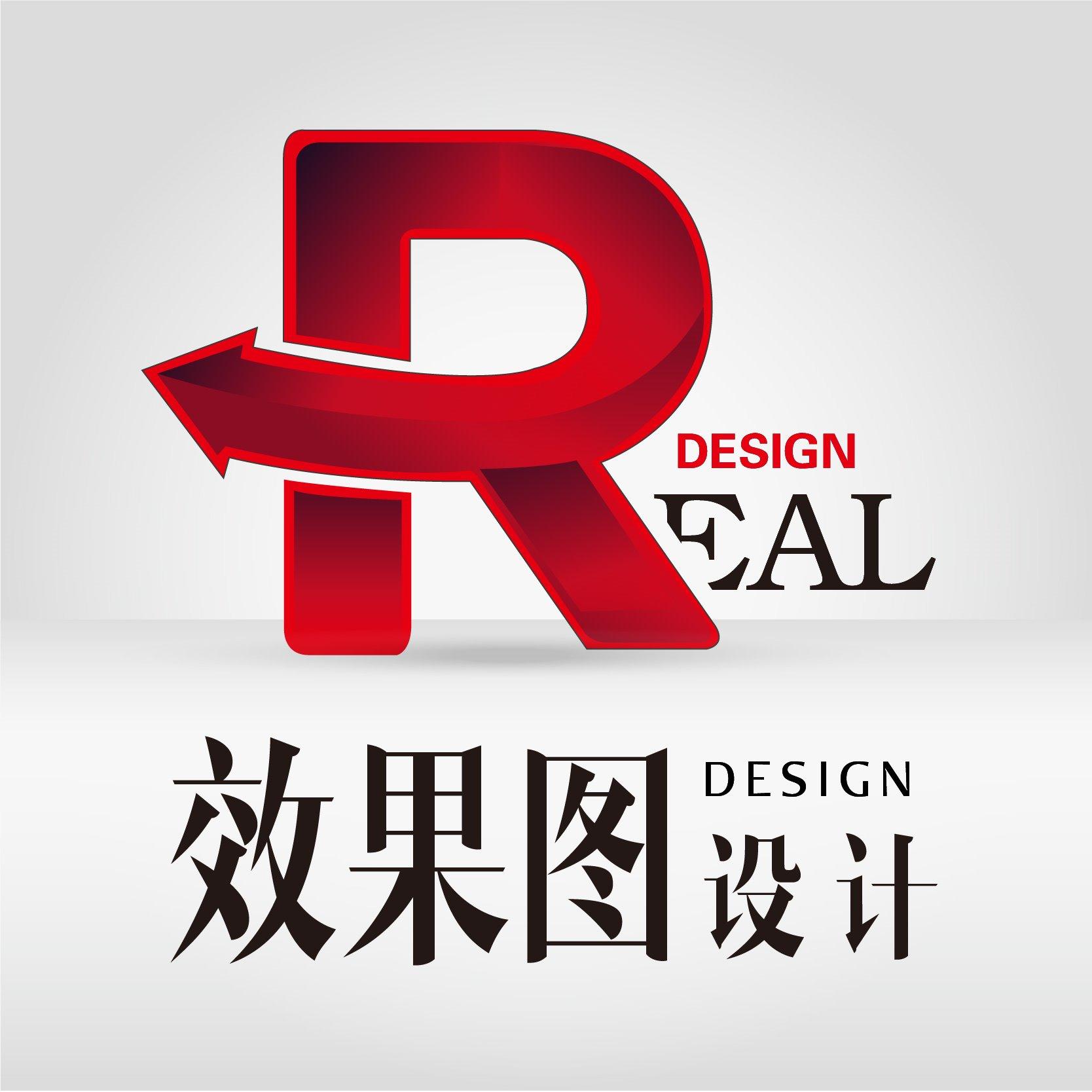 装修3d建模装修展览展位馆设计施工CAD国际化家装效果图