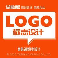 【3套方案】logo设计LOGO公司logo商标品牌标志设计