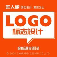【匠人设计】logo设计/资深设计师/标志设计/图文字体标志