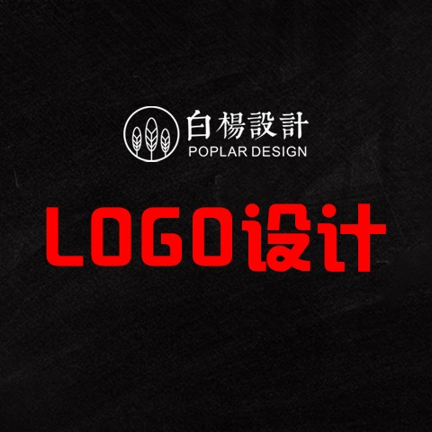企业公司品牌logo设计图文原创标志商标LOGO图形平面设计