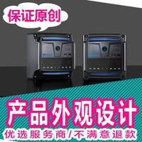 数码电子/手持 产品 / 智能穿戴/智能 产品 /安防 产品 /工业 设计
