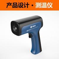 测温仪额温仪红外扫描仪温度计工业 产品 外观结构 设计