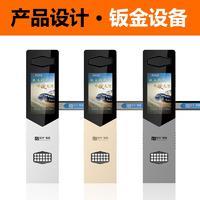 钣金设备一体机饮水机停车道闸机公共设备刷卡工业产品外观设计