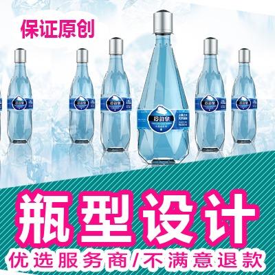 瓶型容器/矿泉水瓶/瓶型设计/水杯/酒瓶/杯子设计/水壶