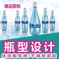 瓶型容器/矿泉水瓶/瓶型 设计 /水杯/酒瓶/杯子 设计 /水壶
