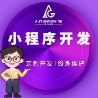 业务管理软件|软件开发|定制软件|小程序开发|微信开发